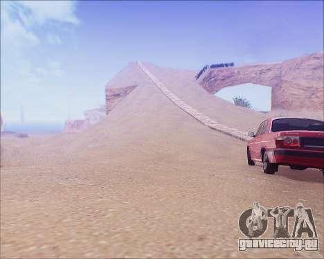 ГАЗ 31105 Tuneable для GTA San Andreas вид слева