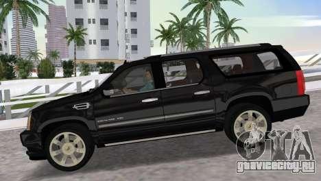 Cadillac Escalade ESV Luxury 2012 для GTA Vice City вид справа