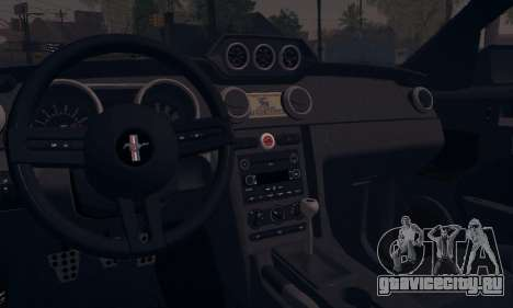 Ford Mustang Shelby Terlingua 2008 NFS Edition для GTA San Andreas вид сзади слева