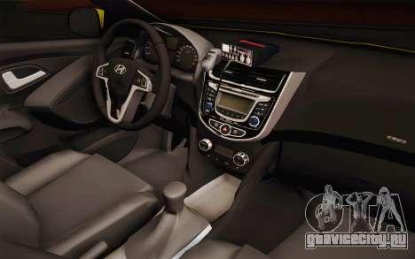 Hyundai Accent Taxi 2013 для GTA San Andreas вид изнутри