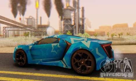 W-Motors Lykan Hypersport 2013 Blue Star для GTA San Andreas вид изнутри