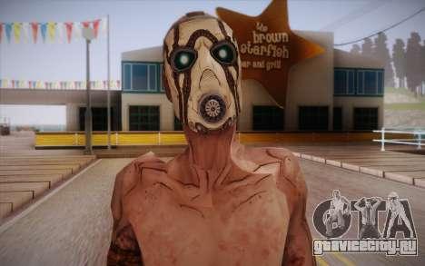 Бандит из Borderlands 2 для GTA San Andreas третий скриншот