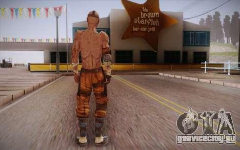 Бандит из Borderlands 2 для GTA San Andreas второй скриншот