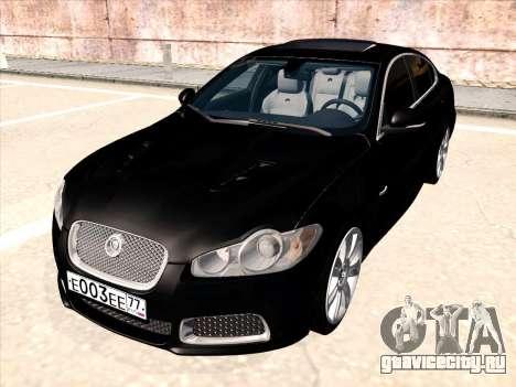 Jaguar XFR для GTA San Andreas вид сзади слева