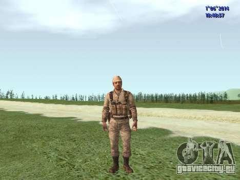 Afghanistan Soviet Soldiers для GTA San Andreas седьмой скриншот