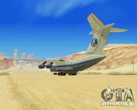 Ил-76Т АВИАСТ для GTA San Andreas вид справа