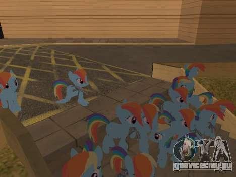 Rainbow Dash для GTA San Andreas четвёртый скриншот