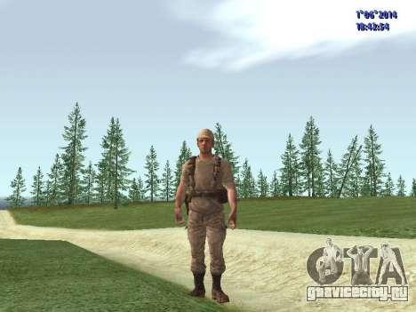 Afghanistan Soviet Soldiers для GTA San Andreas