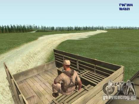 Afghanistan Soviet Soldiers для GTA San Andreas шестой скриншот