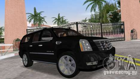 Cadillac Escalade ESV Luxury 2012 для GTA Vice City