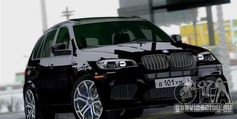 BMW X5M 2013 для GTA San Andreas вид справа