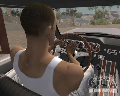 Анимация нажатия сигнала для GTA San Andreas