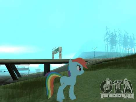 Rainbow Dash для GTA San Andreas второй скриншот