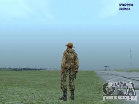Боец ВДВ СССР для GTA San Andreas второй скриншот
