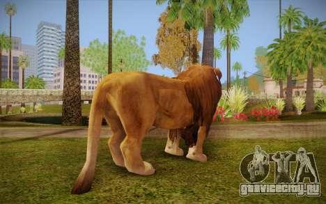 Лев для GTA San Andreas второй скриншот
