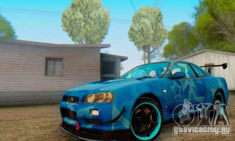Nissan Skyline GTR 34 Blue Star для GTA San Andreas вид слева