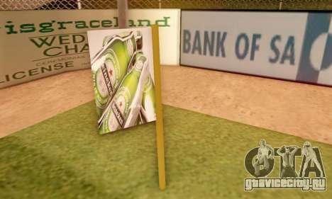 Знак с рекламой пива для GTA San Andreas