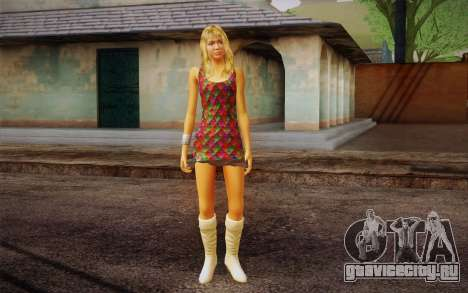 Hannah Montana для GTA San Andreas