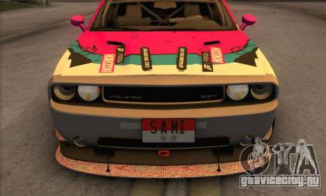 Dodge Challenger SRT8 2012 для GTA San Andreas вид сбоку
