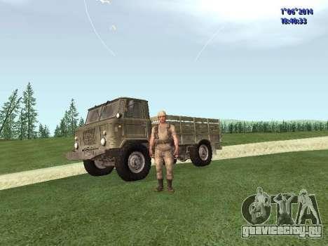 Afghanistan Soviet Soldiers для GTA San Andreas второй скриншот