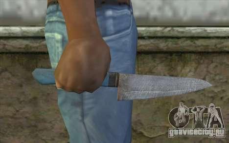 Старый кухонный нож для GTA San Andreas третий скриншот