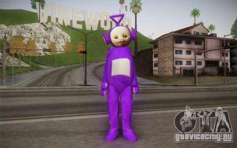 Тинки-Винки (Телепузики) для GTA San Andreas