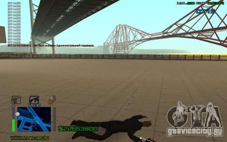 Кувырок для GTA San Andreas третий скриншот