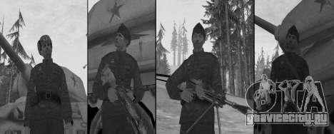 USSR Soldier Pack для GTA San Andreas