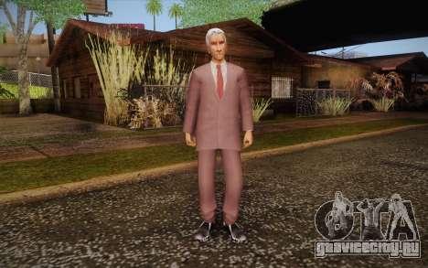 Leslie William Nielsen для GTA San Andreas