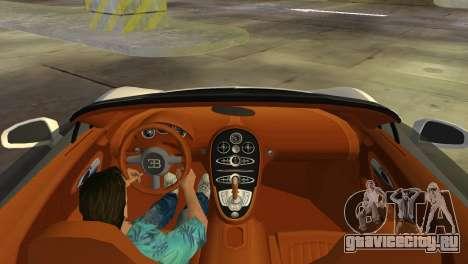 Bugatti Veyron Grand Sport Vitesse для GTA Vice City вид изнутри