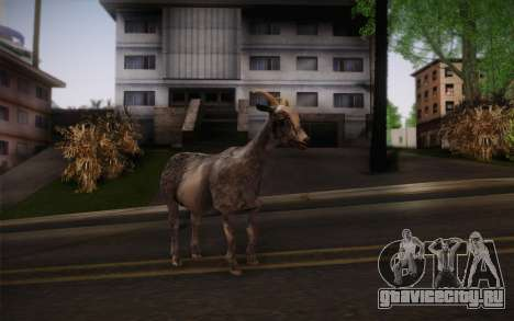 Коза для GTA San Andreas второй скриншот