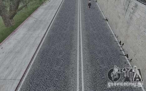 HD Roads 2014 для GTA San Andreas четвёртый скриншот