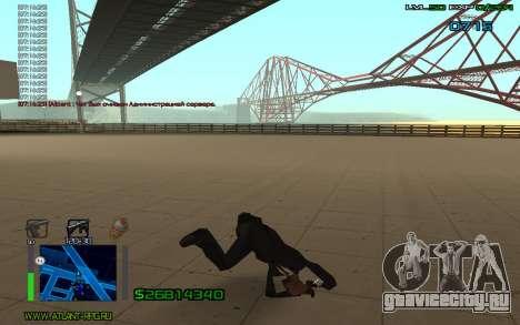 Кувырок для GTA San Andreas второй скриншот