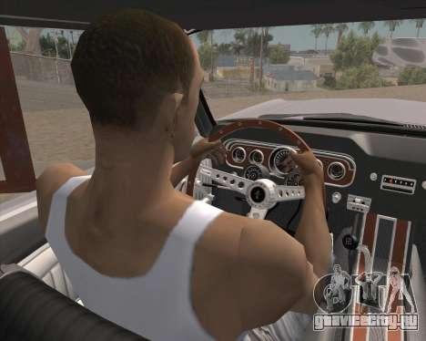 Анимация нажатия сигнала для GTA San Andreas второй скриншот