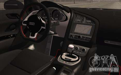Audi R8 GT 2012 для GTA San Andreas вид справа