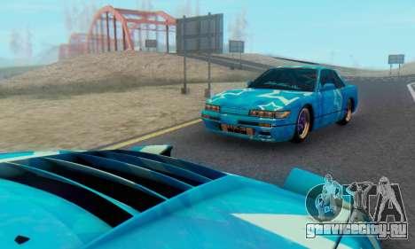 Nissan Silvia S13 Blue Star для GTA San Andreas