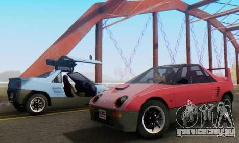 Mazda Autozam AZ-1 для GTA San Andreas вид сбоку