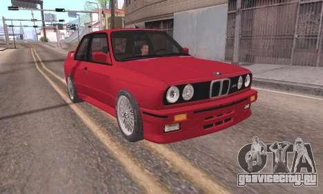 BMW E30 M3 1991 для GTA San Andreas