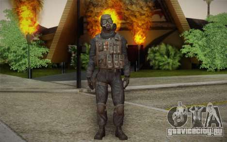 S.A.S Gas Mask для GTA San Andreas