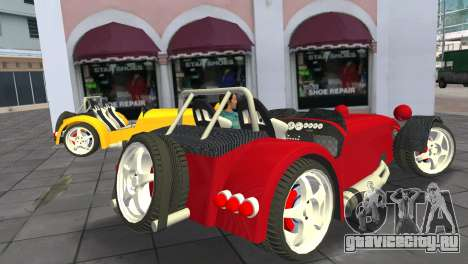 Caterham Super Seven для GTA Vice City вид слева