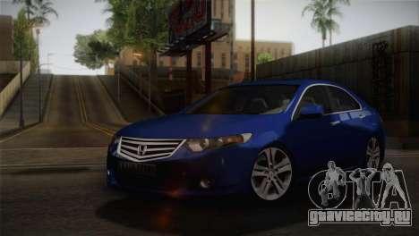 Honda Accord 2010 для GTA San Andreas