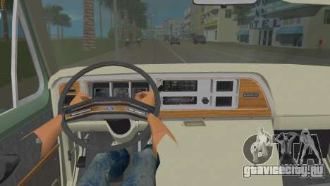 Ford E-150 1983 Short Version Commercial Van для GTA Vice City вид сзади слева
