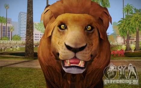 Лев для GTA San Andreas третий скриншот