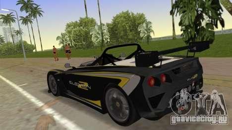 Lotus 2-Eleven для GTA Vice City вид слева