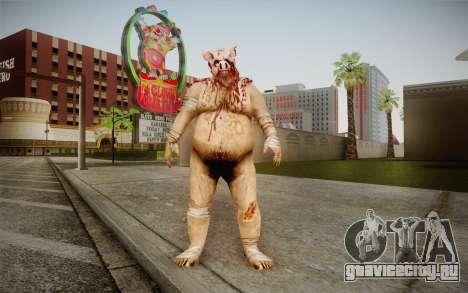 Piggsy Skin для GTA San Andreas