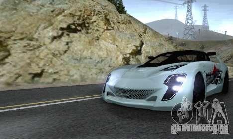 Bertone Mantide 2010 Rock Generation для GTA San Andreas вид сверху