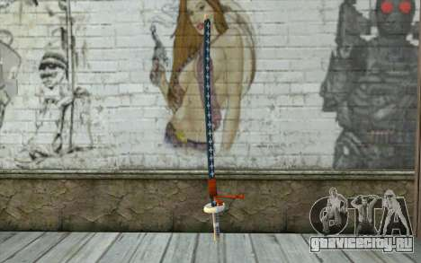 One Piece Sword Trafalgar Law для GTA San Andreas