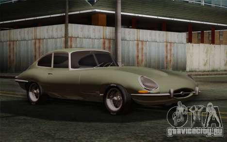 Jaguar E-Type 4.2 для GTA San Andreas