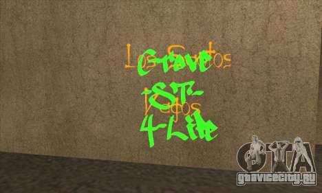 Новые граффити для GTA San Andreas третий скриншот