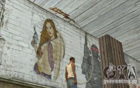 God of War Blade для GTA San Andreas третий скриншот